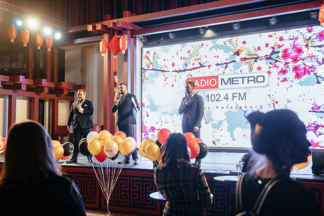 radio metro birthday 1